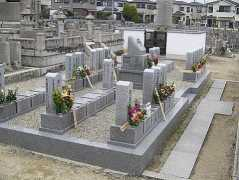 永慶寺墓地