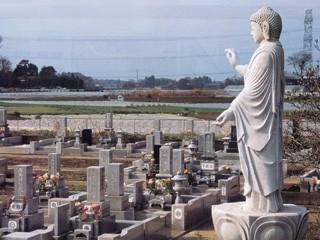 浄国寺墓苑の画像1