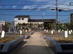 伏尾共同墓地