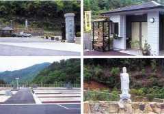 阿戸墓苑の画像