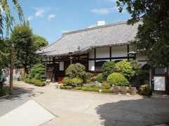 小石川中央浄苑
