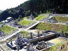 如法寺霊園