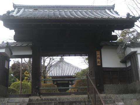 一様院寿苑の画像1