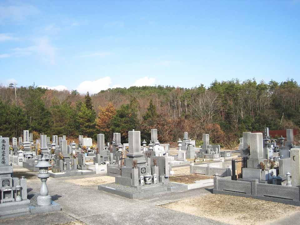 三次寺町墓苑