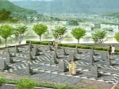 相生西太陽霊園