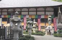 清徳寺墓苑