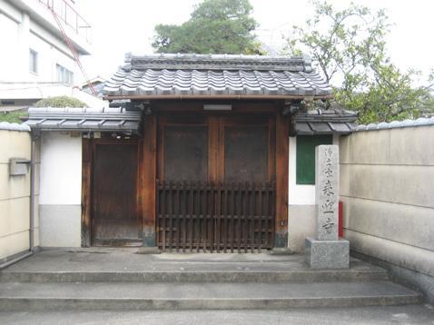 来迎寺の画像1