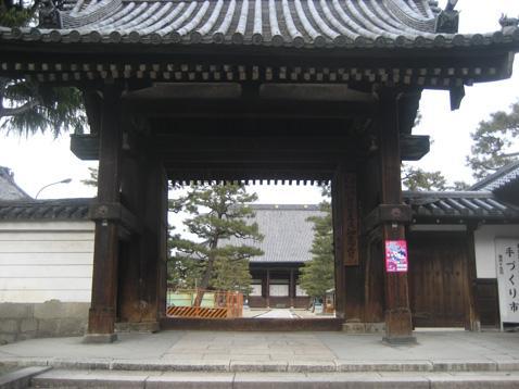 知恩寺の画像1