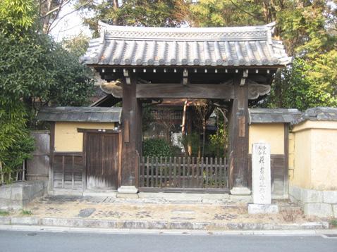迎称寺の画像1