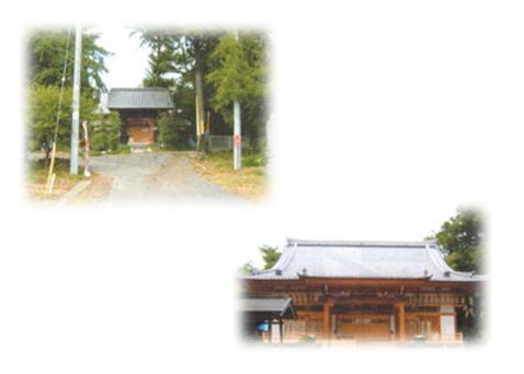 徳星寺宮内霊墓苑