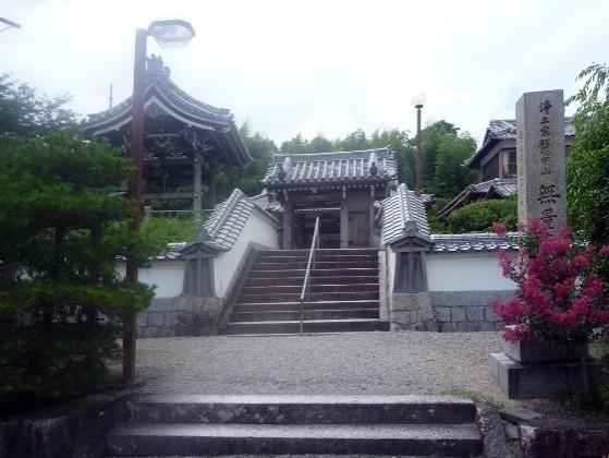 無量寿寺(草津市)