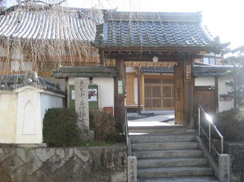 恵福寺の画像1