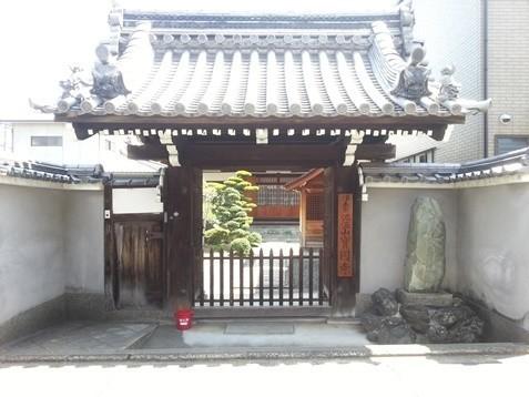 寶國寺の画像1