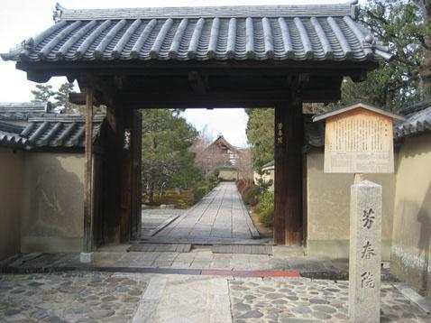 芳春院の画像1