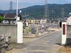 八尾市柏原市火葬場組合 二俣墓地