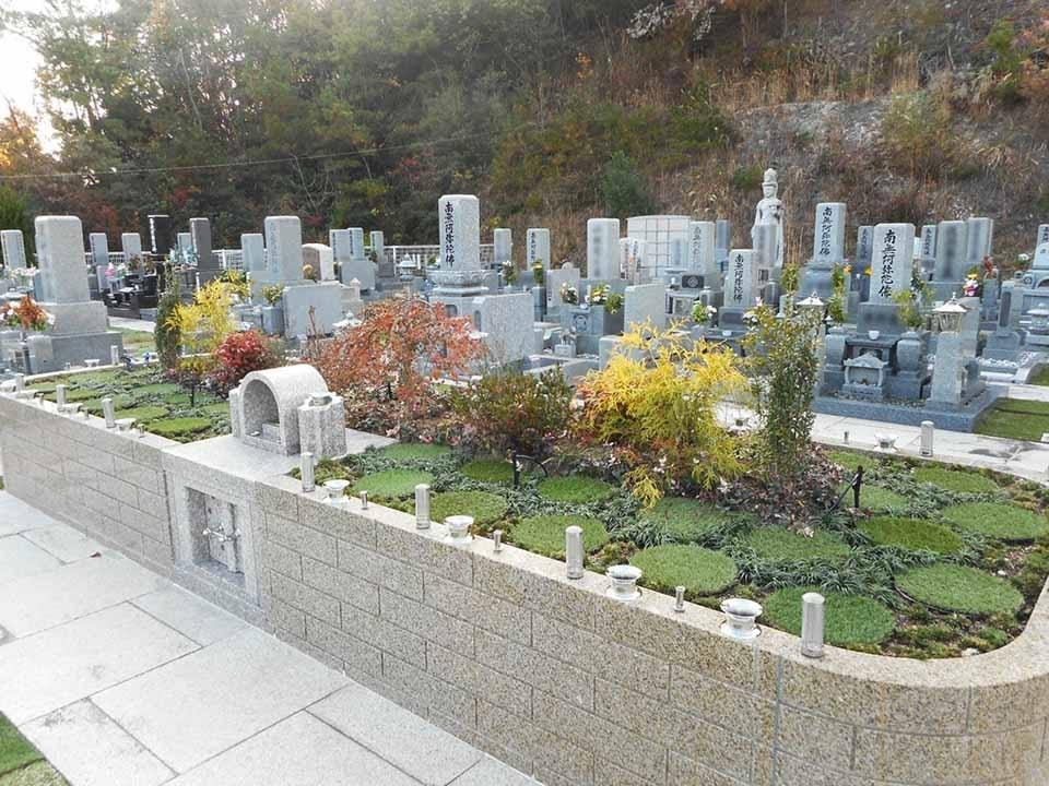 メモリアルパーク宮島海望苑の画像1