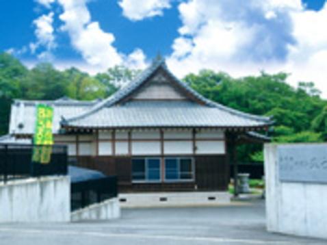 正福寺墓苑