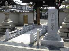 勝光寺墓地