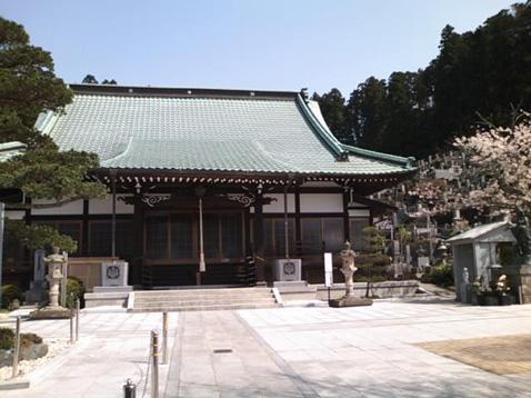 大明山 本圓寺(本円寺)