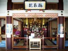 大徳寺 永代供養塔 光明の画像