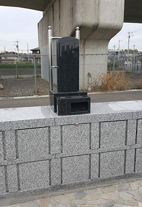延命山 円東寺