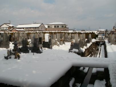 神戸町営 八幡霊苑の画像1