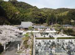 葉梨の里霊園の画像