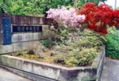 市原中央霊園
