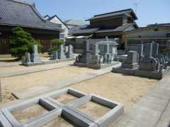 妙教寺霊園