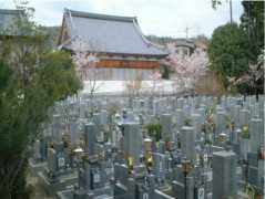 潮音寺墓苑