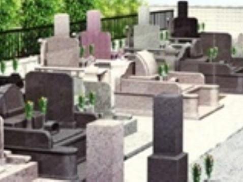 前橋桂萱東霊園の画像1