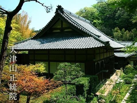 天津山正統院の画像