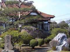 国平寺室内墓苑