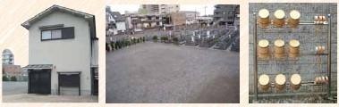 平野中央霊園
