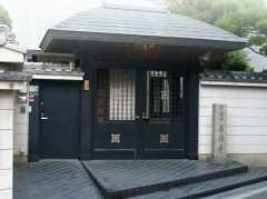 善徳寺墓地
