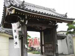 良観寺墓苑