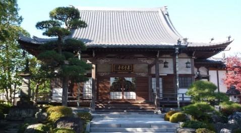 無量寺(東京都江戸川区) 資料...