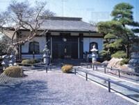 千光寺墓苑