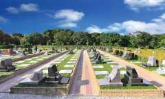 川崎清風霊園