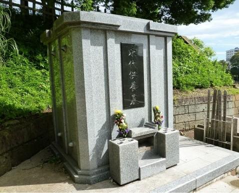 日野霊園 永代供養墓
