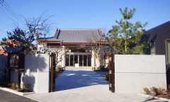 愛宕山 地蔵院 寳林寺(宝林寺)