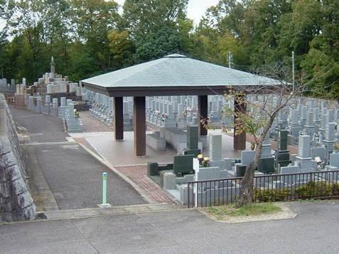 平和公園 大光院霊苑