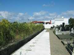 真福寺墓苑