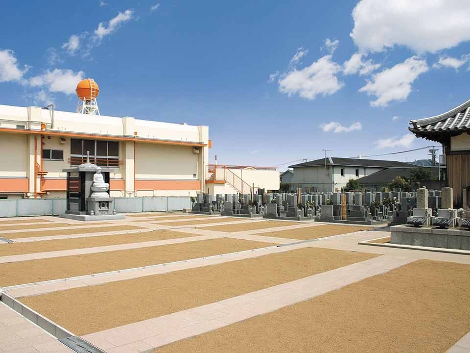 妙宣寺墓地|陽当たりが良く、すばらしい墓地です。