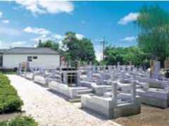 永源寺陵墓苑