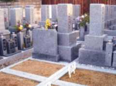 観音寺墓苑