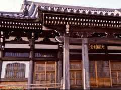 大圓寺(根岸共同墓地)