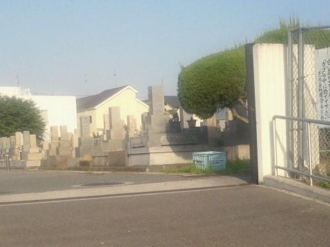 東大阪市営 荒本墓地の画像1