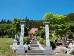 石尊山 観音寺の画像
