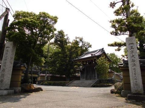 永勝寺の画像1